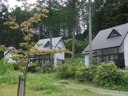 ふるさと村自然園